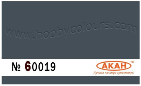 BS 640 Extra Dark Sea Grey