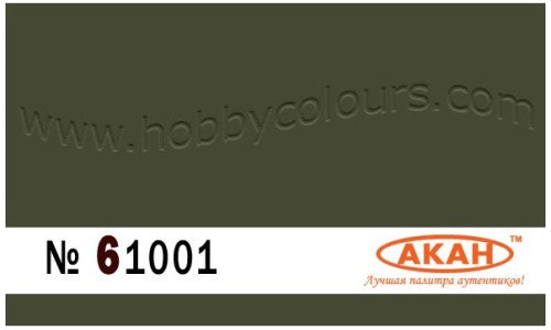 RAL 6003 Olive Green