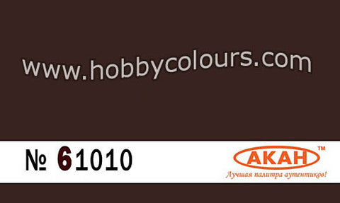 RAL 8017 Chocolate Brown