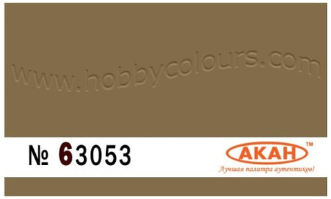 Pale Brown for Su-27PU/30PK/35-1