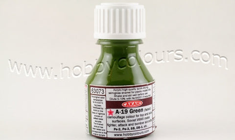 A-19 Green (Faded)