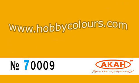 BS 356 Golden Yellow