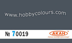 BS 640 Extra Dark Sea Gray - HOBBYColours