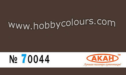 BS 436 Dark Camouflage Brown - HOBBYColours