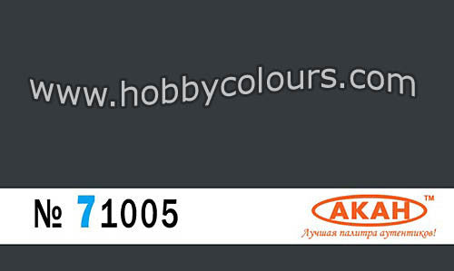 RAL 7021 Black Gray - HOBBYColours