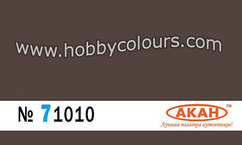 RAL 8017 Chocolate Brown - HOBBYColours