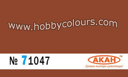 RLM 26 Brown - HOBBYColours