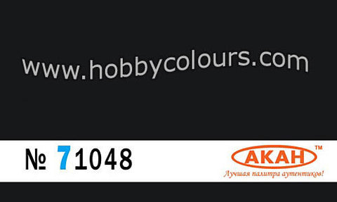 RLM 22 Black - HOBBYColours
