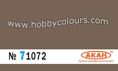 Dull Brown for jackets, pants, suits, tents