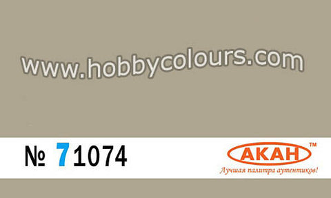 Pale Beige for jackets, pants, suits and tents - HOBBYColours