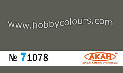 Gray Green for uniforms of soldiers and officers - HOBBYColours