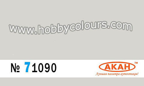 RAL 9002 Gray White - HOBBYColours