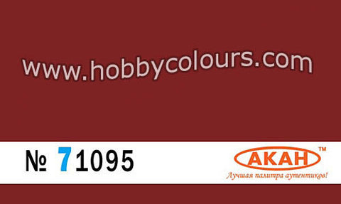 RAL 3011 Brown Red - HOBBYColours