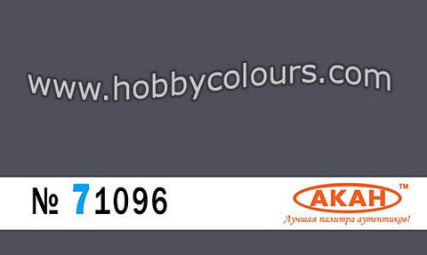 RAL 7015 Slate Gray - HOBBYColours