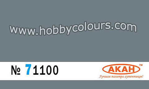 Dark Gray 51 for freeboard main deck and gun casemates - HOBBYColours