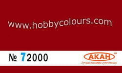 FS 31136 Insignia Red - HOBBYColours