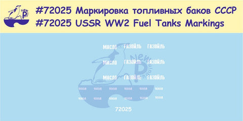 USSR WW2 Fuel Tanks Markings