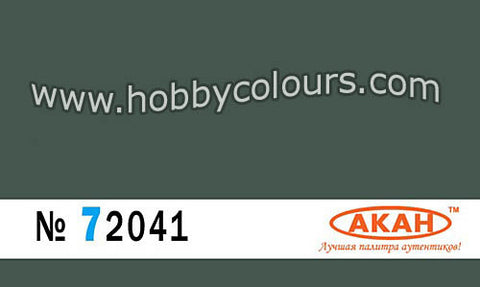 FS 34092 Dark Green - HOBBYColours
