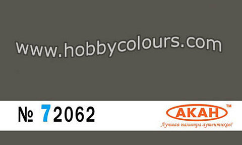 FS 34086 I. R. Dark Green - HOBBYColours