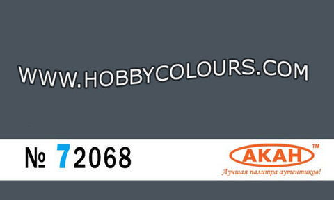 Deck Blue for Navy ships - HOBBYColours