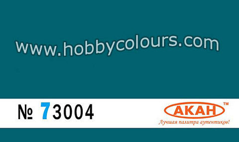 Blue Green for Yak 36/38 - HOBBYColours