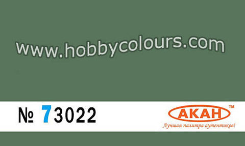 Light Green for Armor and Artillery - HOBBYColours