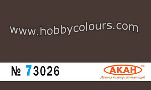 Dark Brown for Su-17/25, Mig-21/23/27 - HOBBYColours
