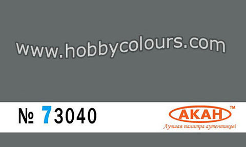 A-14  Steel Gray - HOBBYColours