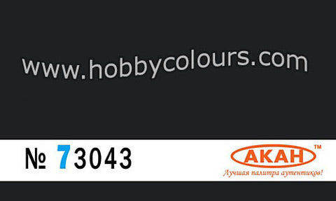 AMT-6 Black Green - HOBBYColours