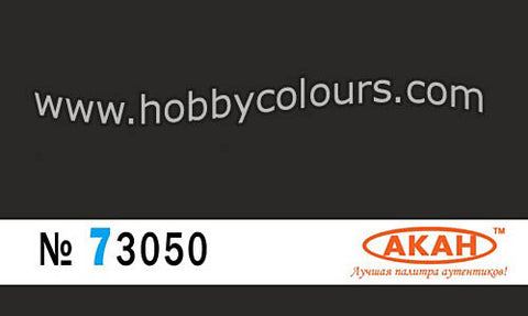 Black Brown for Armored Trucks - HOBBYColours