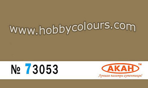 Pale Brown for Su-27PU/30PK/35-1 - HOBBYColours