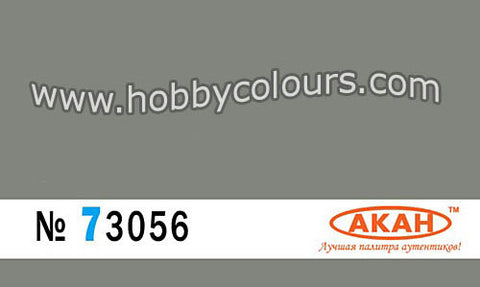Gray for Su-30MKK/ 35-2 - HOBBYColours
