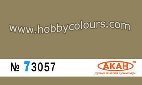 Yellow (Faded) Auto/Motorcycle/Armor - HOBBYColours