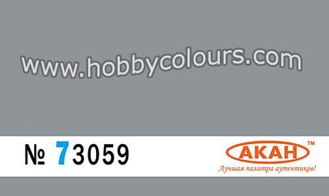 Gray for MiG-25/31, An-8/12/24/26, MiG-21/23 - HOBBYColours