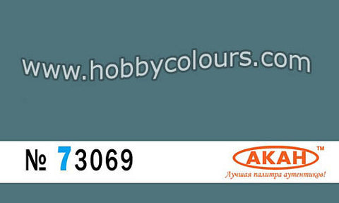 Gray Blue for Su-27/30/32/33/34/35/37/39 cockpit - HOBBYColours