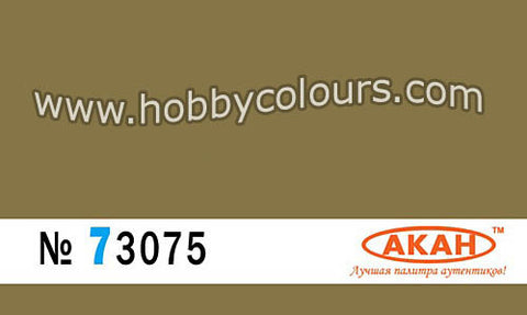 Khaki Dirty Yellow for uniforms - HOBBYColours