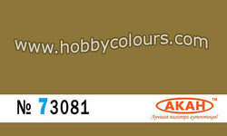 Yellow Green for Auto/Motorcycle/Armor/Artillery - HOBBYColours