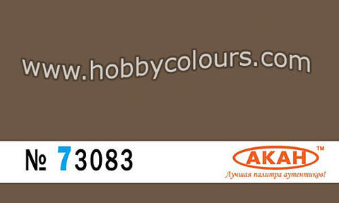 Brown for Auto/Motorcycle/Armor/Artillery - HOBBYColours