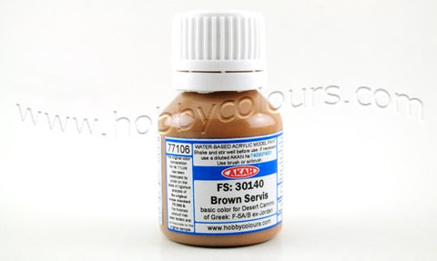 FS 30140 - Brown Special