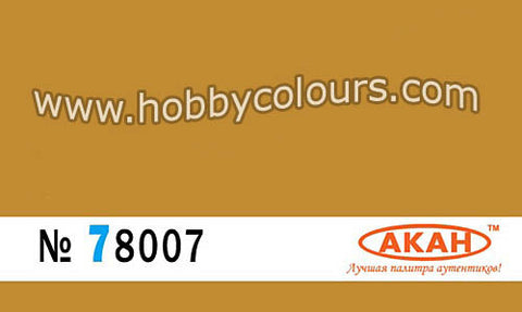 Ochre Yellow Semi Gloss