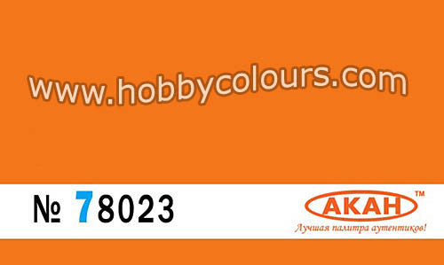 Japanese Yellow Orange Semi Gloss