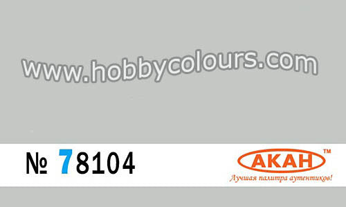 Bright Gray for Aeroflot airline