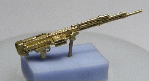 12,7mm UBS heavy machine-gun