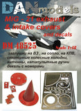 MiG-21 Exhaust & Air Intake Covers with Decals