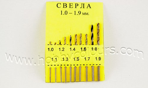 Drill Bits Set (1.0mm - 1.9mm)