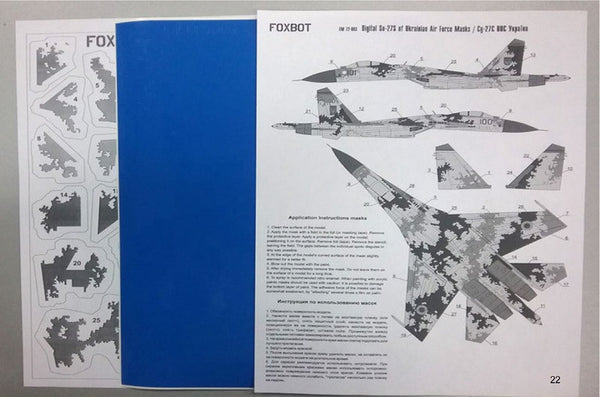 Digital camouflage masks for Ukrainian Su-27