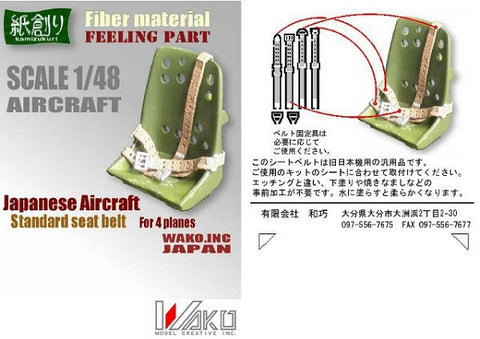 "Japanese Standard ""B"" Aircraft Seat Belts - 4 sets"