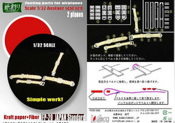 Japanese Standard Aircraft Seat Belts - 2 sets