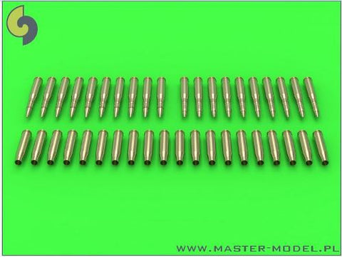 "ZU-23-2 ""Sergey"" ammunition - shells (20pcs)"