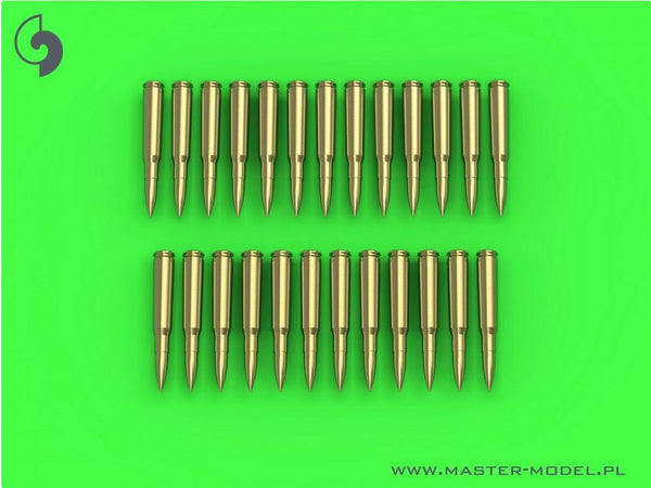 Browning .50 caliber (12.7mm) - cartridges (25pcs)